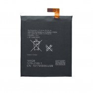 Батарея для Sony Xperia C3 D2533/D2502 Xperia T3 D5102/D5103 - LIS1546ERPC