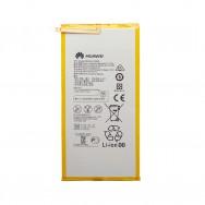 АКБ для Huawei MediaPad T3 10 | MediaPad T1 8.0 - HB3080G1EBW