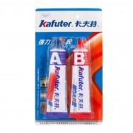 Клей двухкомпонентный Kafuter AB - 70g