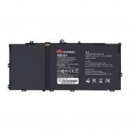 Аккумулятор HB3S1