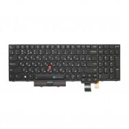 Клавиатура для Lenovo ThinkPad T570 с подсветкой