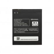 Батарея для Lenovo S820/S650/A656/A766 (аккумулятор BL210)