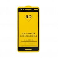 Защитное стекло Nokia 2.1 - черное