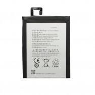 Батарея для Lenovo Vibe S1 (аккумулятор BL250)