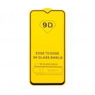 Защитное стекло Samsung Galaxy M20 SM-M205F черное