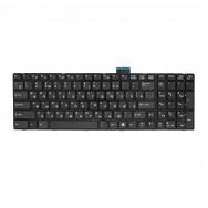 Клавиатура для ноутбука MSI GT683