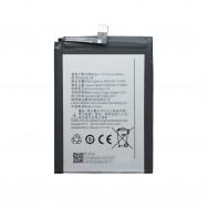 Батарея для Lenovo Vibe Shot Z90 (аккумулятор BL246)
