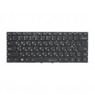 Клавиатура для Lenovo Yoga 910-13IKB с подсветкой