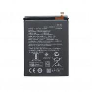 Батарея для Asus ZenFone 3 Max ZC520TL | Zenfone Max Plus M1 ZB570TL (аккумулятор C11P1611)