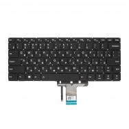 Клавиатура для Lenovo IdeaPad 510s-14ISK с подсветкой