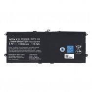 Аккумулятор SGPBP03