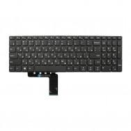 Клавиатура для Lenovo V310-15ISK