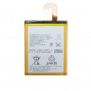 Батарея для Sony Xperia Z3/Z3 Dual D6603/D6633 (аккумулятор LIS1558ERPC)