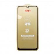Защитное стекло Samsung A20 / A30 / A50 / A30s / M30 / A40s / A50s (упаковка 10 штук)