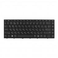 Клавиатура для HP ProBook 430 G5