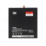 Батарея для планшета Xiaomi MiPad 2 (аккумулятор BM61)