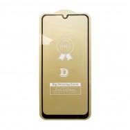 Защитное стекло Samsung A20 | A30 | A50 | A30s | M30 | A40s | A50s