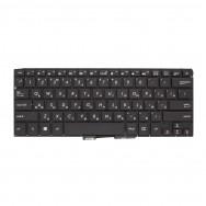 Клавиатура для Asus ZenBook UX310UQ с подсветкой.