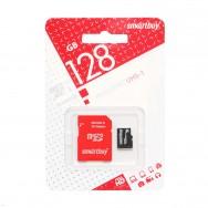Карта памяти microSD - SmartBuy 128Gb (Сlass 10)