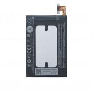 Батарея для HTC One M7 / One Dual Sim / Butterfly S (аккумулятор BN07100)