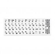 Наклейки белые на клавиатуру РУС черный шрифт