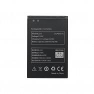 Батарея для Lenovo A316i/A300T/A269i/A208T (аккумулятор BL214)