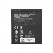 Батарея для Asus ZenFone Go ZB500KG/ZB500KL (аккумулятор B11P1602)