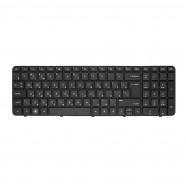 Клавиатура R39D