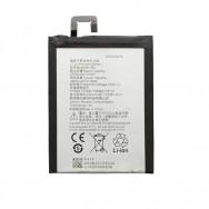 Батарея для Lenovo Vibe S1 Lite (аккумулятор BL260)