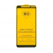Защитное стекло Nokia 3.1 Plus - черное