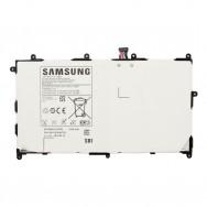 Аккумулятор для Samsung Galaxy Tab 8.9 GT-P7310