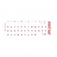 Наклейки прозрачные на клавиатуру РУС прозрачные красный шрифт