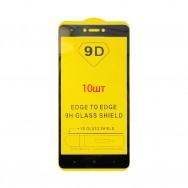 Защитное стекло Xiaomi Redmi Note 4X - черное (упаковка 10 штук)