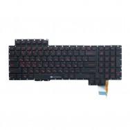Клавиатура для Asus ROG G752V с подсветкой