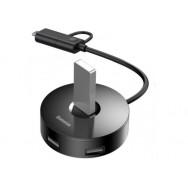 USB-концентратор Baseus Round Box HUB (CAHUB-GA01)