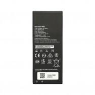 Аккумулятор для Huawei Y5 II/Honor 5A (HB4342A1RBC)