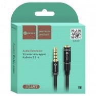 Удлинитель аудио, кабель AUX (3.5mm) длинной 100см черный Dream JD457