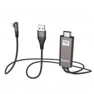 Адаптер Lightning-HDMI угловой Hoco UA14 для iPhone и iPad (1080p 2m)