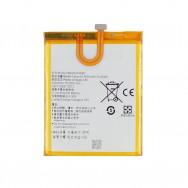 Аккумуляторная батарея для Huawei Honor 4C Pro (HB526379EBC)