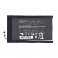 Аккумулятор для Acer Iconia Tab A1-830 (A1311)