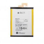 Батарея для Lenovo Vibe Z2 Pro K920/P90 Pro/K80M (аккумулятор BL223)