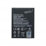 Батарея Asus ZenFone Go ZC500TG | Live G500TG (аккумулятор C11P1506)