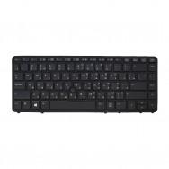 Клавиатура для HP EliteBook 740 G2 с подсветкой
