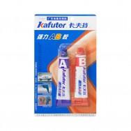 Клей двухкомпонентный Kafuter AB - 16g