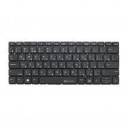 Клавиатура для HP ProBook 430 G6