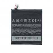 Батарея для HTC One X / One S (аккумулятор BJ83100)