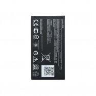 Батарея для Asus ZenFone Go ZC451TG (аккумулятор B11P1415)