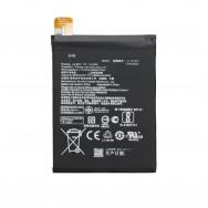 Батарея для Asus ZenFone 3 Zoom ZE553KL/ZenFone 4 Max ZC554KL - C11P1612