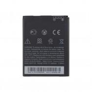 Батарея для HTC Desire 600 Dual | Desire 400 Dual (аккумулятор BO47100)