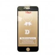 Защитное стекло iPhone 7 / iPhone 8 / iPhone SE (2020) - черное (упаковка 10 штук)
